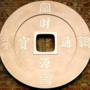 Bronze And Aluminum Seals And Logos Chinese Charm Plate Seal
