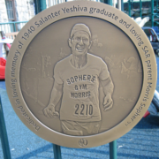Bronze And Aluminum Seals And Logos Morris Sopher Memorial Logo