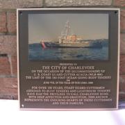 Cast Bronze Plaques Boat Decommisioning Plaque