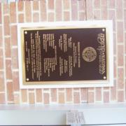 Cast Bronze Plaques Bronze Yeshiva Plaque