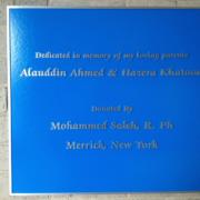 Cast Bronze Plaques Colored Dedication Plaque