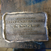 Cast Bronze Plaques Jewish Memorial Plaque